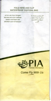 Pakistan International Airlines1