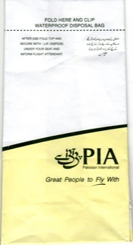 Pakistan International Airlines2